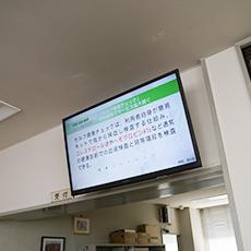 待合室の院内広報テレビ